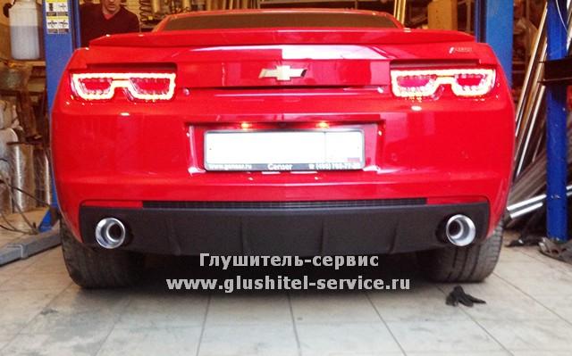 Насадки на Chevrolet Camaro, установка в Глушитель-сервисе www.glushitel-service.ru