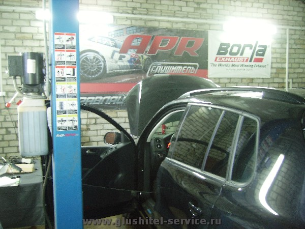 Чип-тюнинг триал APR VW Tiguan 2.0 TSI в Глушитель-сервисе