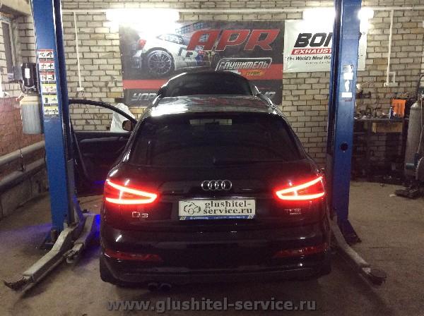 Чип-тюнинг Audi в Глушитель_Сервисе