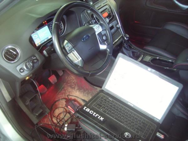 Чип-тюнинг Двигателя Ford Mondeo в Глушитель-Сервисе