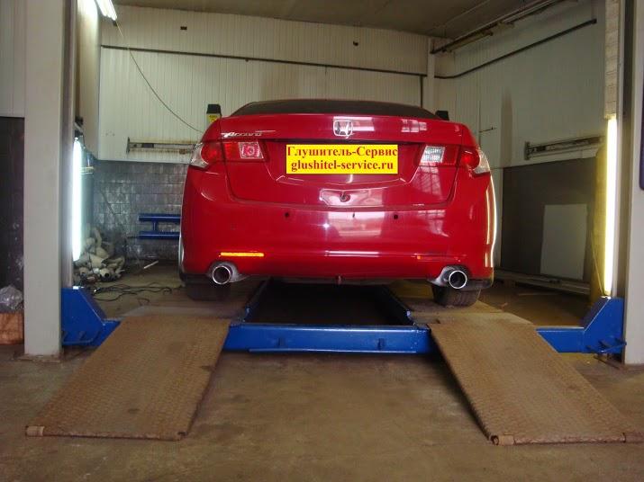 Установка насадок на глушитель Honda Accord www.glushitel-service.ru