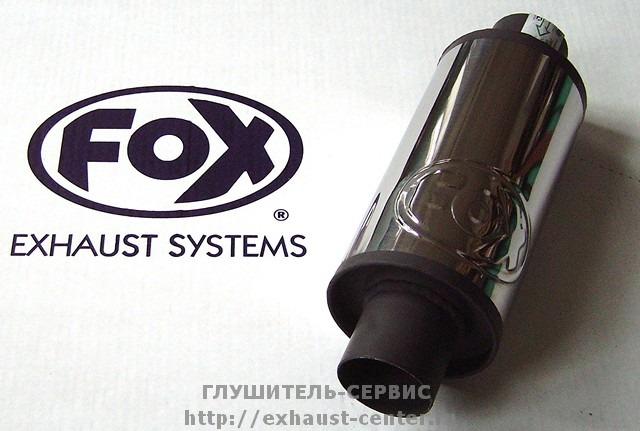 Пламегаситель Fox Глушитель-Сервис Ярославль