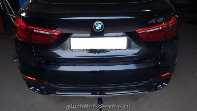 Фаркоп 303368600001 WESTFALIA на BMW X6