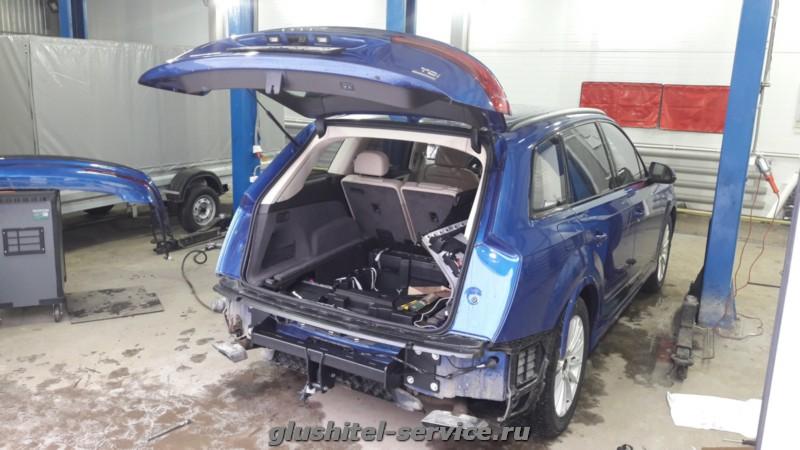Фаркоп 3556-AK41 Bosal на Audi Q7