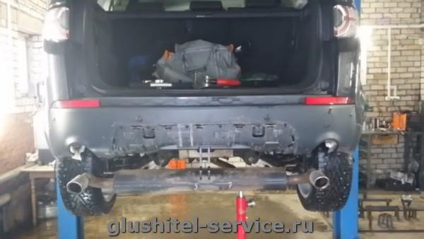фаркоп 7354-A VFM на Land Rover Discovery Sport