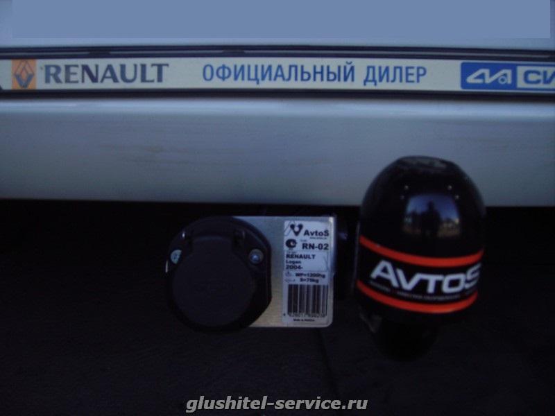 Фаркоп Avtos RN-02 на Renault Logan