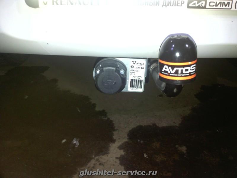 Установка фаркопа AvtoS RN-10 на Renault Logan