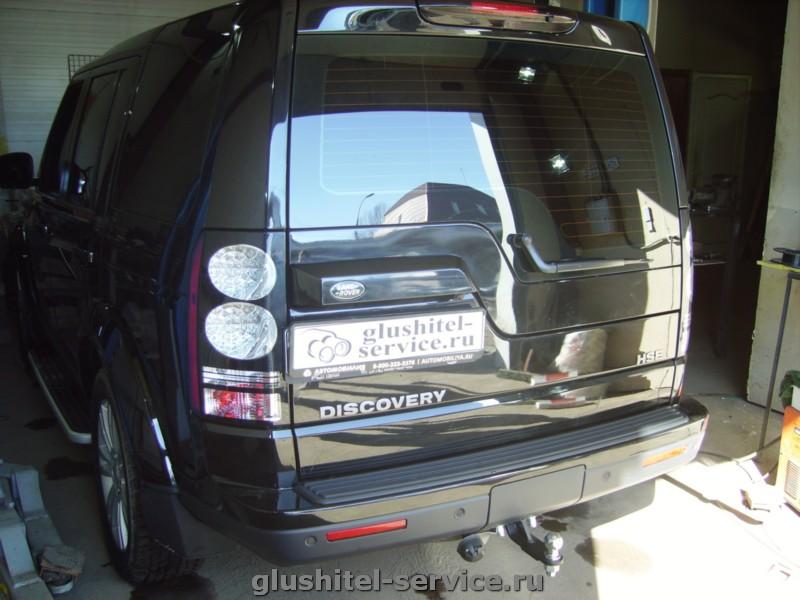 Фаркоп на Land Rover Discovery