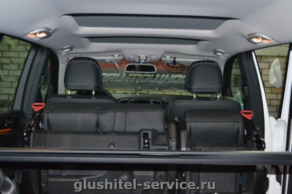 Фаркоп Westfalia 313421600001 на Mercedes GL 350