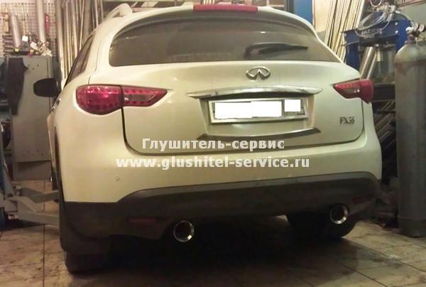 Установка насадок на Infinity FX35 glushitel-service.ru
