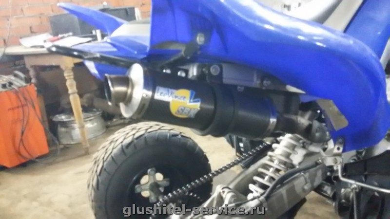 Установка спортивного глушителя на квадроцикл Yamaha