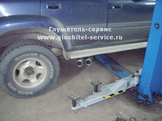 Система выпуска на Toyota Land cruiser 80, выпуск под порог. glushitel-service.ru