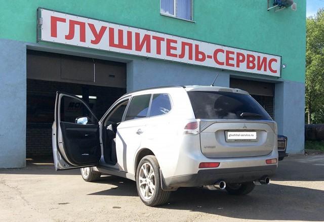 Тюнинг глушителей в glushitel-service.ru