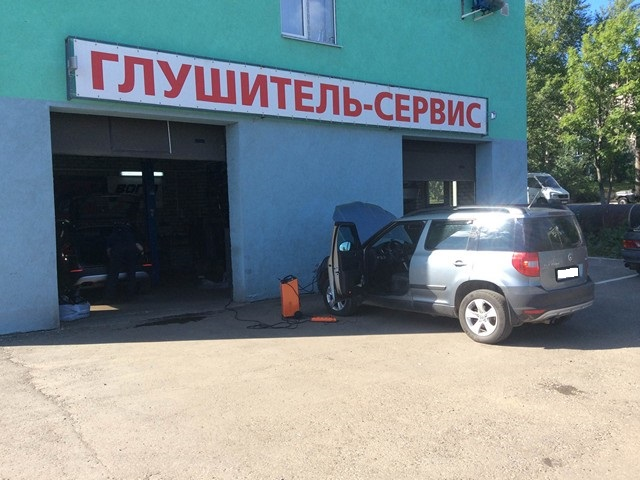 Чип-тюнинг в Ярославле