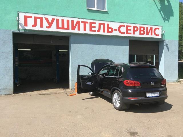Чип-тюнинг APR Ярославль