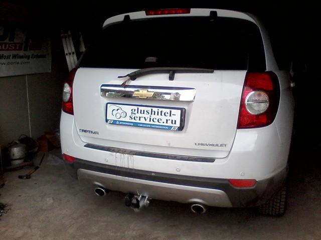 Продажа и установка фаркопов на Chevrolet Captiva от glushitel-service.ru