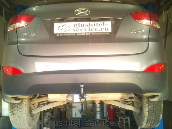 Продажа фаркопов на Hyundai IX35 в glushitel_service.ru