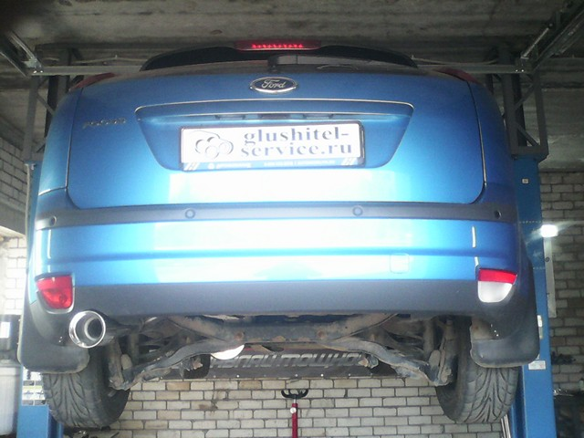 Ремонт глушителя Ford Focus 2 в glushitel-service.ru