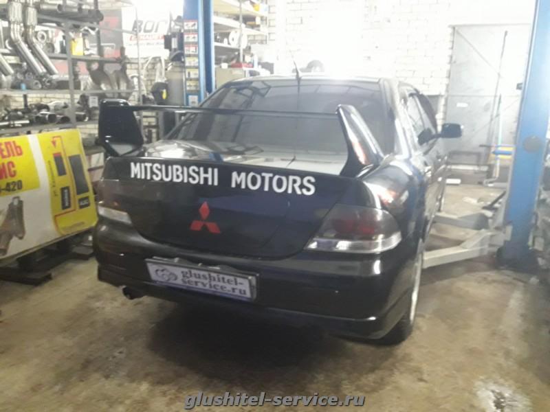 Ремонт выхлопной системы Mitsubishi Lancer 2006