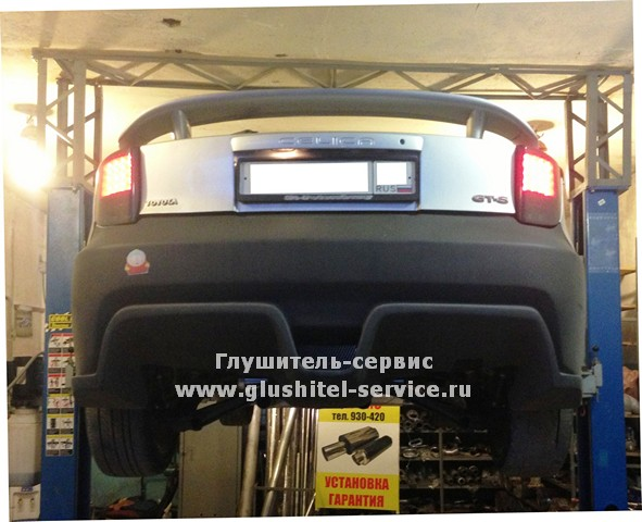 Тюнинг глушителя Toyota Celica GT-S в Глушитель-сервисе www.glushitel-service.ru