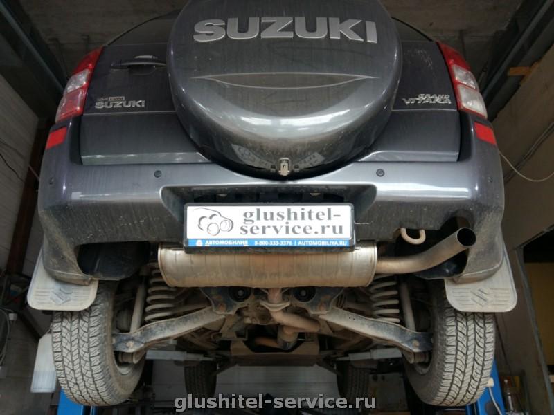 Установка фаркопа Avtos SZ 06 Suzuki Grand Vitara
