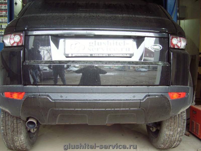 Установка насадки Buzzer ZZ 91 X на Range Rover Evoque
