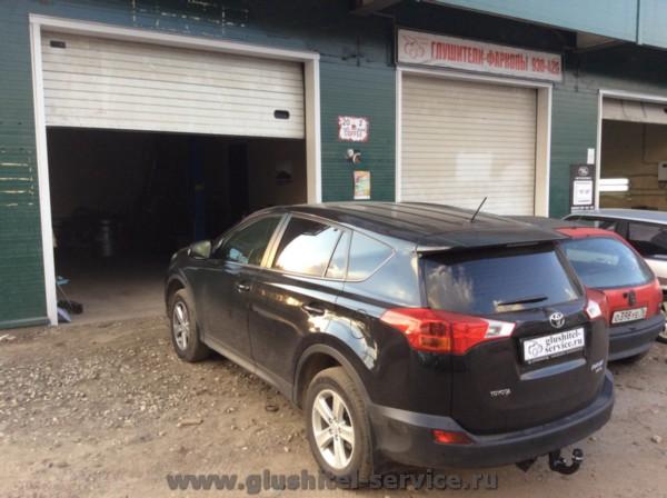 Купить и установить фаркоп Toyota RAV4 в Глушитель-Сервисе