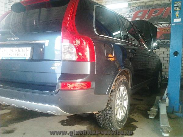 Удаление сажи на Volvo XC90 в Глушитель-Сервисе