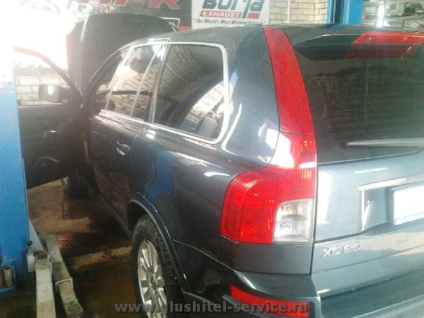 Удаление сажевого фильтра Volvo XC90 программно и физически в Ярославле